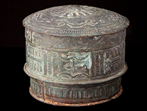 Ashanti-Box-0241-fv.th
