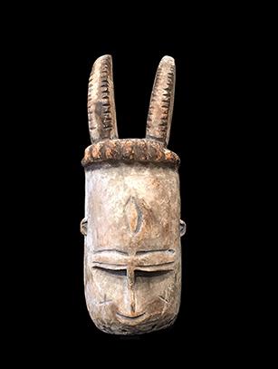 Bini Mask - Nigeria