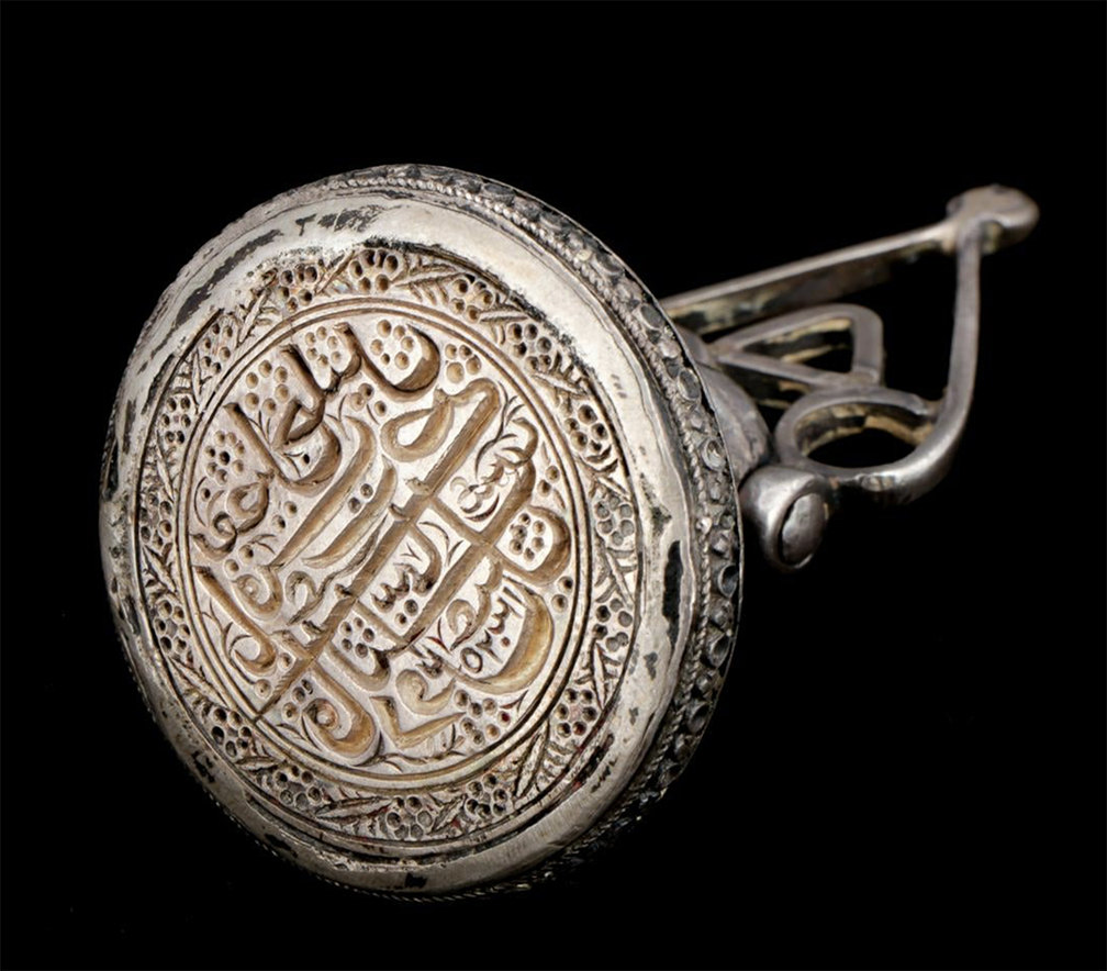 Silver and Turquoise Islamic Seal Dated 1345 AH