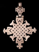 African currency Ethiopian Coptic cross 4tn.jpg