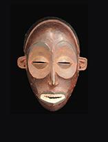 Decorative Chokwe Pwo Mask - D.R. Congo